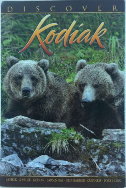 Tom Mullen Postcard from Kodiak Alaska